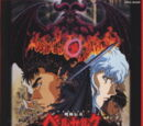 Berserk (1997) Original Soundtrack