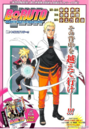 Boruto chapter 4.png