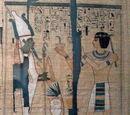 Верховний жрець Амона