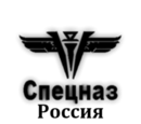 Spetsnaz Rusia (Bart-Star 75)