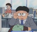 มินาโมโตะ โยชิโอะ