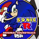 Sonic R Original Soundtrack.png