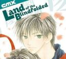 Land of the Blindfolded Vol 1 2