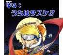 Capítulo 3: Sasuke Uchiha!!