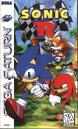 Sonic-R-Saturn-Box-Art.png