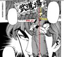 ManlySpirit/Toriko Reaction Speed