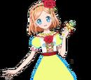 Sora Otoshiro