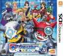 Digimon Universe: Appli Monsters (Jogo)