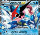 Greninja Ash-EX (XY Promo TCG)
