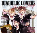 Diabolik Lovers Ghidul Perfect MORE,DEEP