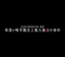 Danganronpa 3 - Despair Arc - Episode 07