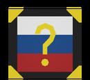 Russia Map Mystery Box