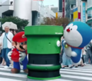 Mario's Warp Pipe