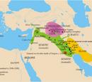 Стародавня Месопотамія