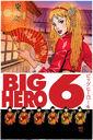 Big Hero 6 Vol 1 2 Textless.jpg