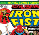 Marvel Premiere Vol 1 24