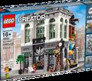 10251 Банк кубиков