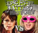 Sarah Palin vs Lady Gaga/Gallery