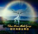 China Movie Media Group