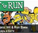 The Simpsons Games Wiki