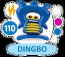 Dingbo