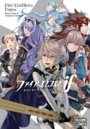 Fates 4koma character guide.png