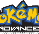 Pokémon, Advanced