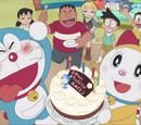 The Genius Nobita's Airship Amusement Park