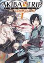 Akiba's Trip Manga Vol 1.jpg