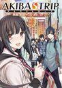 Akiba's Trip Manga Vol 3.jpg