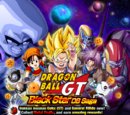 Dragon Ball GT: Black Star DB Saga