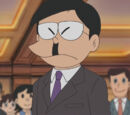 Suneo's father