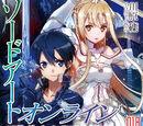 Sword Art Online (Ранобэ, Том 18)