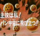 Episodio 2 (Dragon Ball GT)