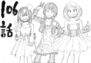 Chapter 106 Sketch.png