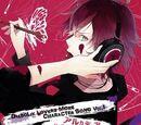 Diabolik Lovers MORE CHARACTER SONG Vol.1 Ayato Sakamaki (character CD)/Traducere
