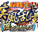 Naruto: Shinobi Collection Shippū Ranbu
