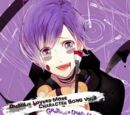 Diabolik Lovers MORE CHARACTER SONG Vol. 2 Kanato Sakamaki (character CD)/Traducere
