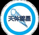 Tentai Suisei