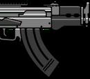 Kompaktgewehr (V)