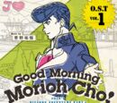 Diamond is Unbreakable ~Good Morning Morioh Cho~