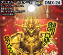 DMX-24 Shine! Duedemy Prize Pack