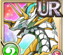 Zephyrus, Storm Dragon (Gear)