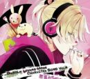 Diabolik Lovers MORE CHARACTER SONG Vol.4 Kou Mukami (character CD)/Traducere