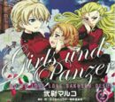 Motto Love Love Sakusen Desu!/Volume 2