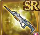 Thunder Spear (Gear)