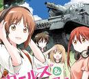 Girls und Panzer: Little Army