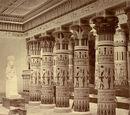 Egyptian Era