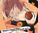 Diabolik Lovers MORE CHARACTER SONG Vol.7 Yuma Mukami (character CD)/Traducere