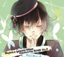Diabolik Lovers MORE CHARACTER SONG Vol.8 Azusa Mukami (character CD)/Traducere
